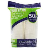 Effective 50 disposable cups green paper cups thick office paper cup Office 9569
