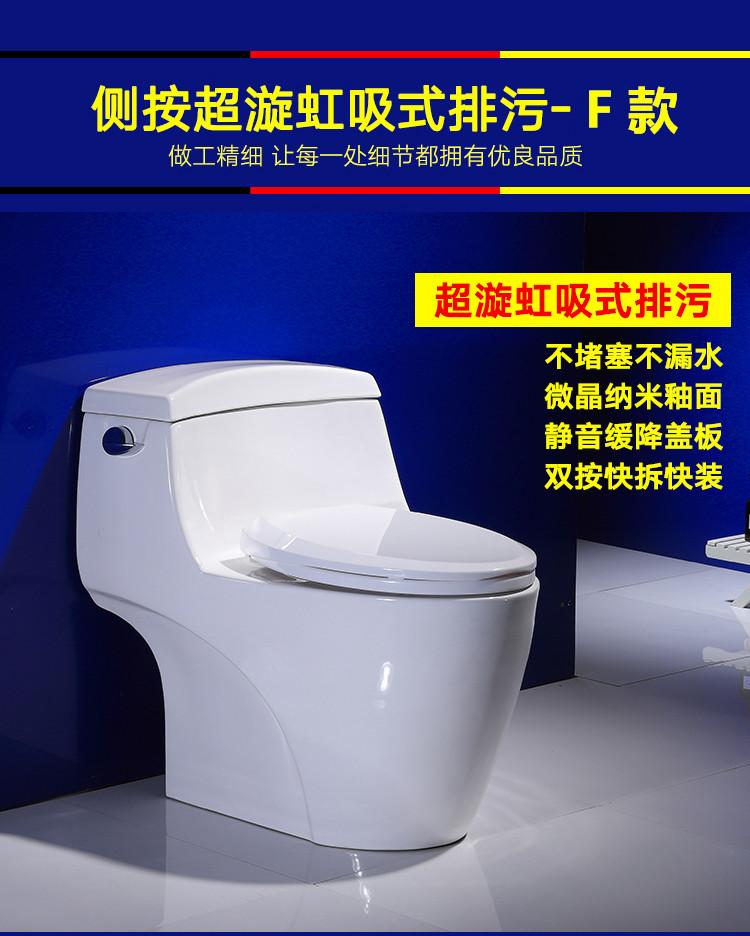坑距 350 250 家用坐便器抽水坐厕节水座便器冲水马桶普通虹吸陶瓷