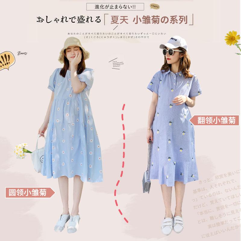 孕妇连衣裙夏季潮妈夏装2020孕妇装夏天裙子外出时尚款套装孕妇裙