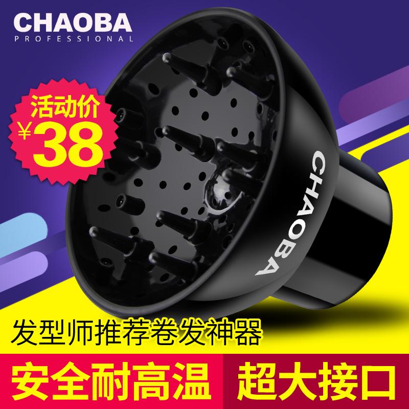 超霸專業造型吹捲髮電吹風機大介面風罩風筒髮廊烘發烘罩器散風罩