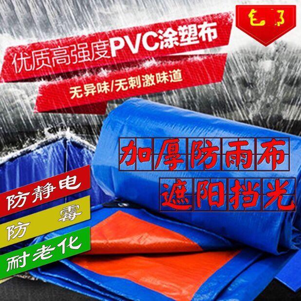 汽车行李架网 车顶网 行李网兜  越野车行李网通用行李网防雨布