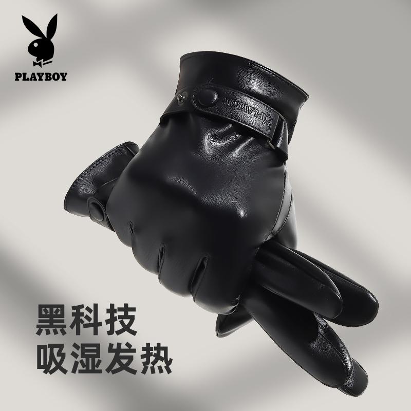冬天手套男加绒开车骑行保暖防水防风触屏皮手套男加厚摩托车手套的细节图片0