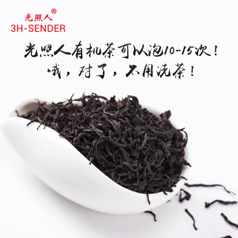 大盒装 1280 HT 欧盟有机认证 新茶有机红茶茶叶 光照人有机茶