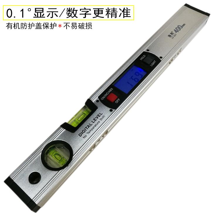 连和磁性数显倾角仪坡度尺角度仪数字水平尺多功能坡度测量角度尺
