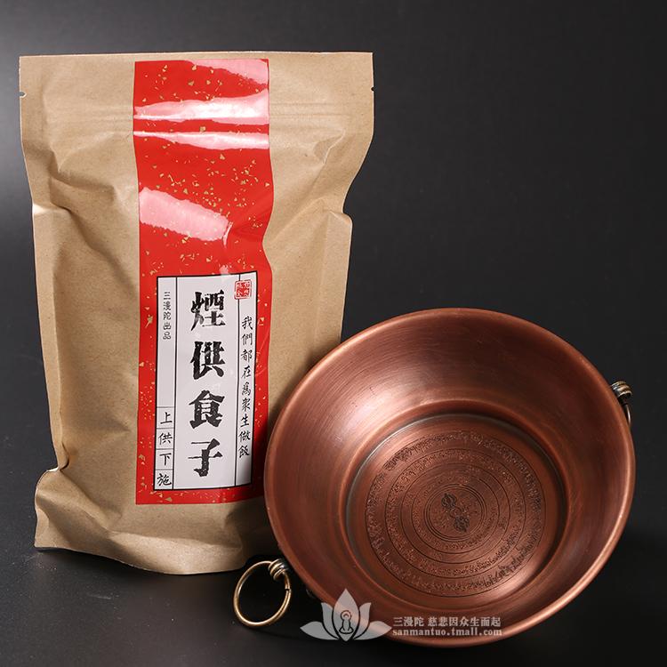 三漫陀檀香炉供佛家用纯铜香炉见闻解脱咒轮施食碗盘香炉烟供香炉