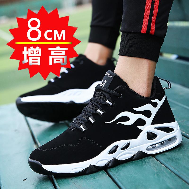 男鞋子百搭冬季棉鞋潮鞋 10cm 冬天男士运动休闲冬鞋加绒保暖内增高