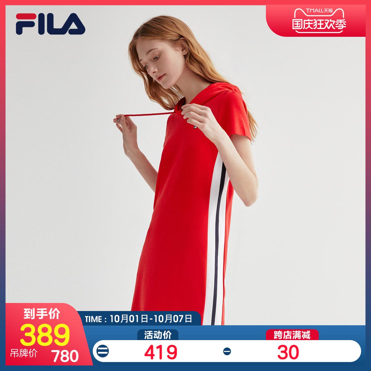 FILA 斐乐官方 高圆圆同款 女子连衣裙 2020夏季连帽短袖连衣裙