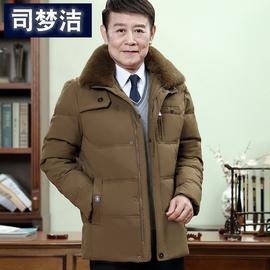 中老年羽绒服男短款加厚中年人爸爸冬装60岁70爷爷80老人父亲外套
