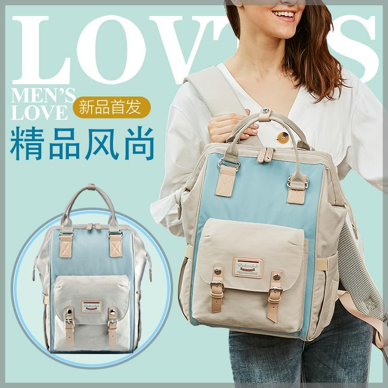 母婴背包女防盗新款旅行包双肩手提多功能大容量妈妈包外出书包潮