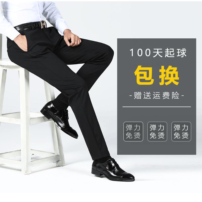 罗蒙男士休闲裤夏季薄款裤子男修身西裤直筒宽松男裤百搭冰丝长裤