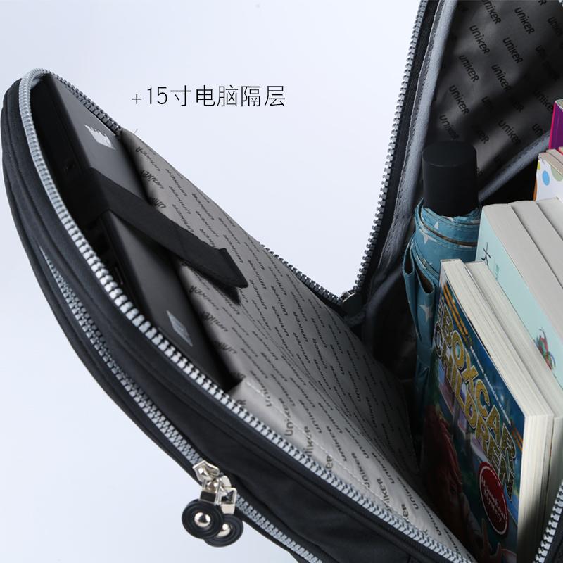 中学生拉杆书包男小学生旅行包女手提儿童大容量初中拉杆包 uniker