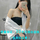 Lace slip wrapped chest girls underwear strapless tops strapless wedding word around the chest anti emptied bottoming Bra