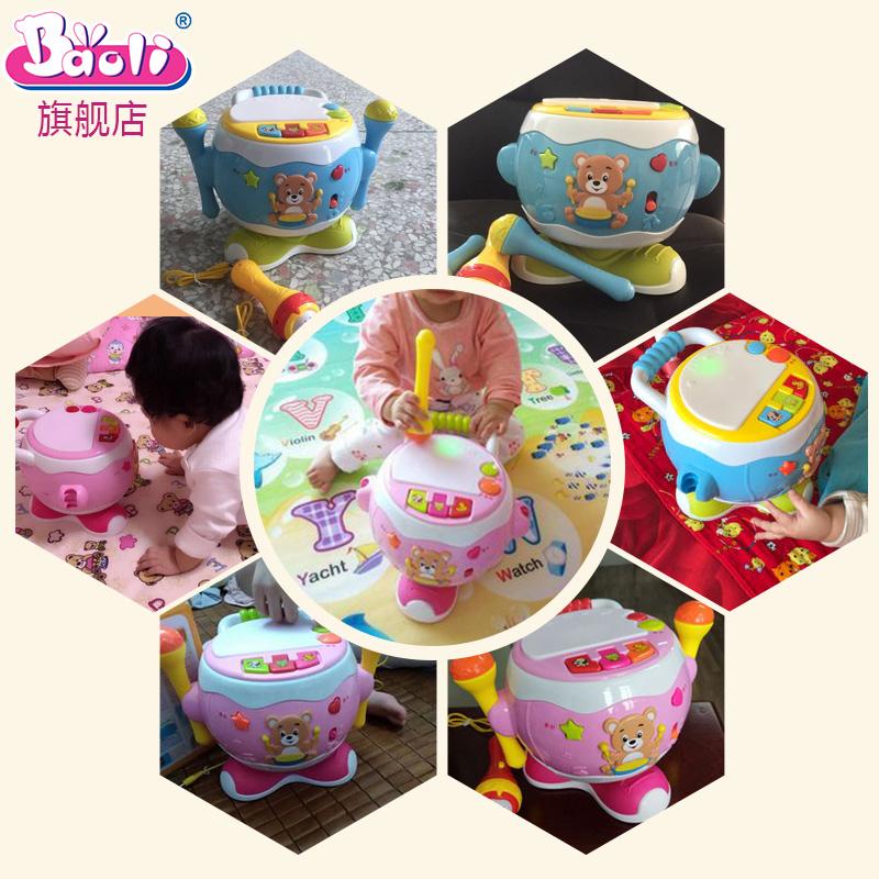 宝丽/Baoli 宝宝手拍鼓欢乐旋转鼓婴儿早教益智玩具0-12个月1-3岁
