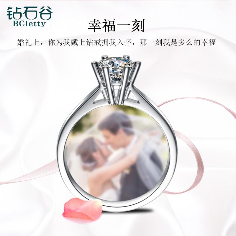 钻石谷 18K钻石戒指女定制白金求婚结婚铂金钻戒 女款 50