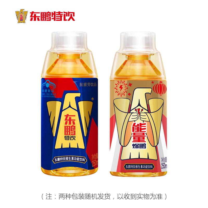 东鹏特饮维生素功能饮料250ML*6瓶 年轻就要醒着拼