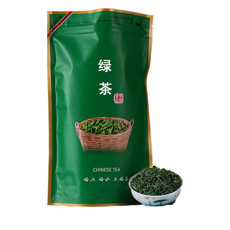 春茶云雾炒青高山浓香型绿茶叶