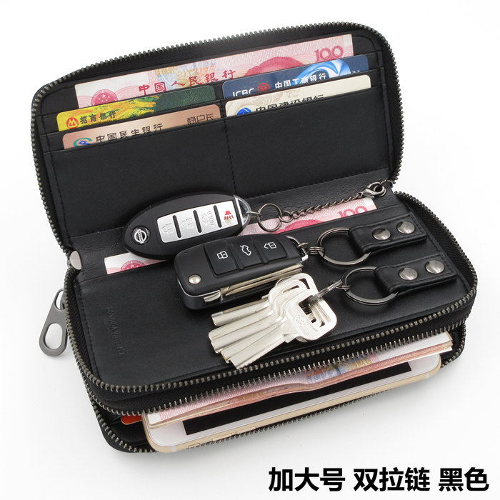 真皮羊皮编织钥匙包零钱包手机包卡包男女士双层拉链多功能情侣包