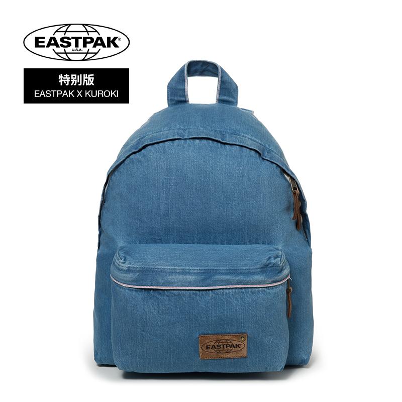 EASTPAK日韓風純色牛仔布雙肩包休閒學院風電腦包歐美時尚潮牌包