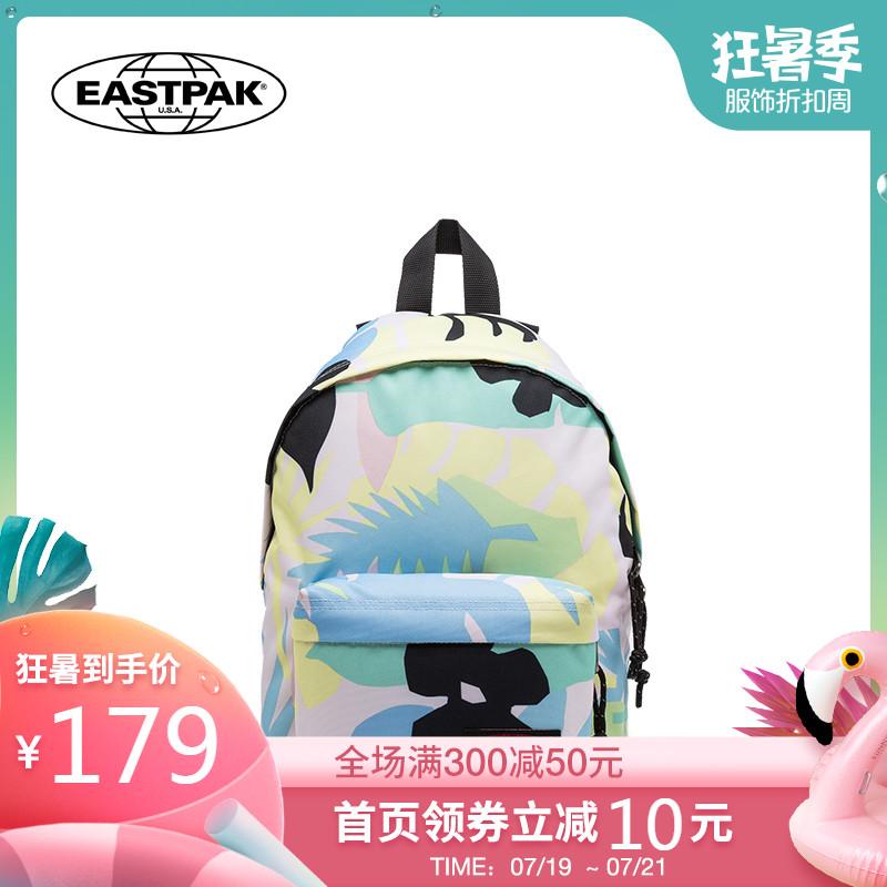 EASTPAK歐美潮包時尚休閒書包印花迷你小包大學生雙肩包女揹包
