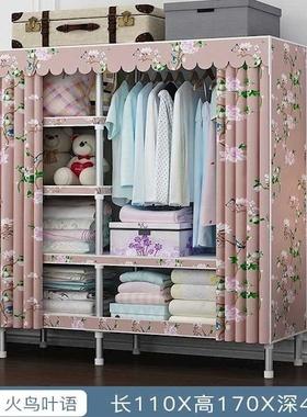 窗帘布衣柜钢管加粗加厚简易衣柜钢架加固出租房用衣柜子卧室现代
