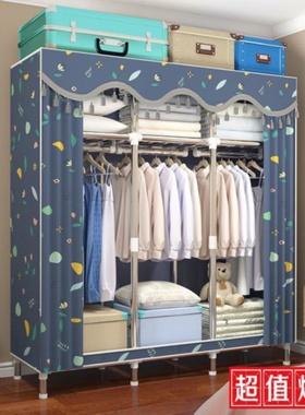 柜子小号卡通简易衣柜出租房用挂衣橱单人窗帘式卧室网红放衣服小