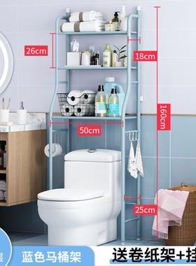 浴室洗浴卫生间物架物架置洗衣机马桶收纳架子坐便器置用品架落地