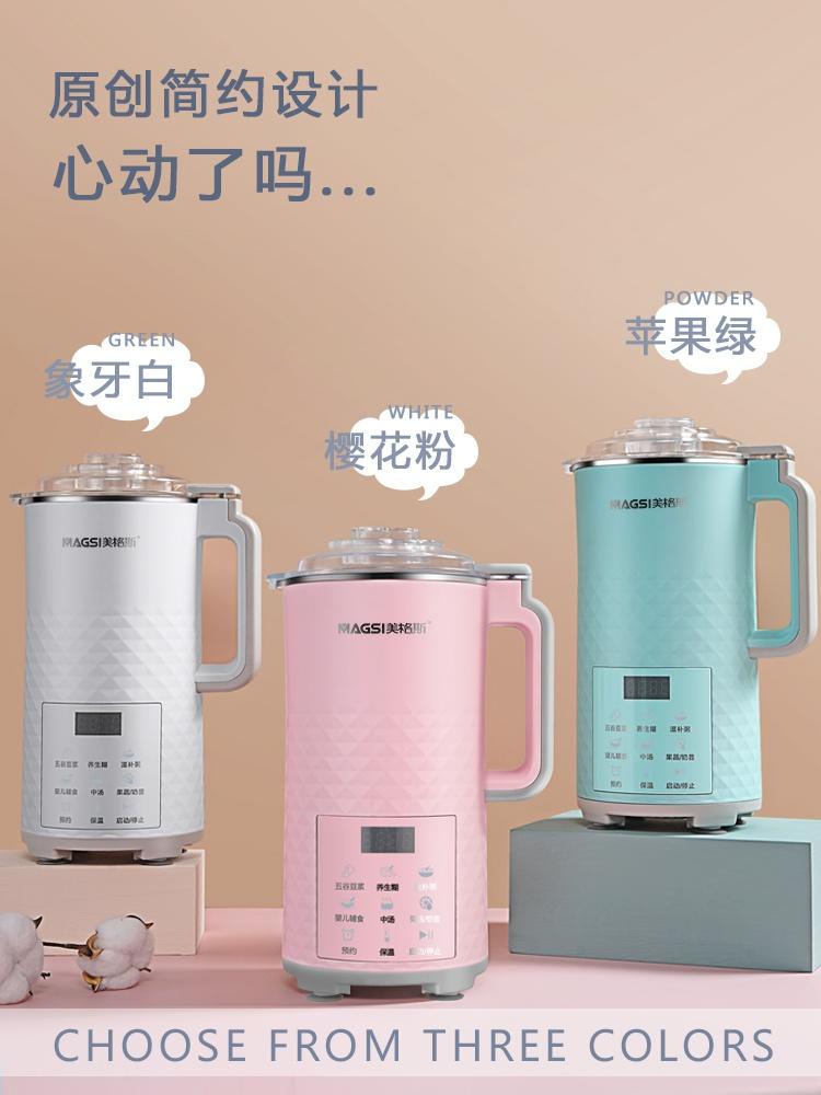迷你家用小破壁机小型全自动加热小容量料理豆浆机一1 2人 商品详情