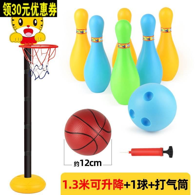 儿童篮球架室内可升降户外宝宝婴儿投篮框幼儿家用小孩玩具男孩。主图