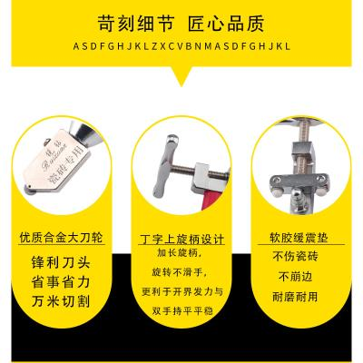 Ceramic tile cutting artifact integrated hand-held ceramic tile cutter glass knife cutting artifact cutting tile opener gold