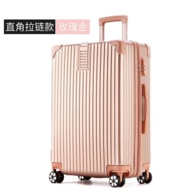 拉链式韩版手拉杆旅行箱女小拉杆箱轻便黑色20寸容量大个性拉链款