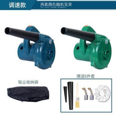 US Knight blower high-power industrial strength cleaning computer dust suction blower small household 220V