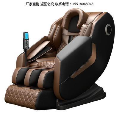 舒服太空椅全自动老年人揉全身后背休闲按摩家用小型背部一体捏