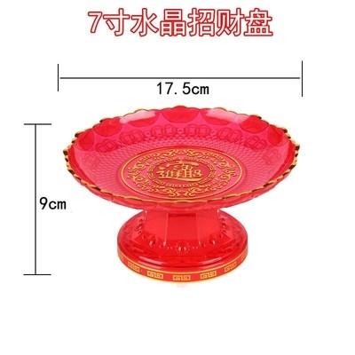 塑料白玉红色莲花盘水晶供盘水果盘佛果盘老法器密宗佛教用品供品 mini 2
