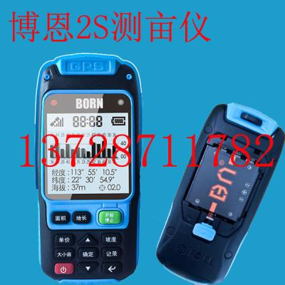 High-end Born Born 2S acre measuring instrument GPS handheld land area measuring instrument lithium battery field measuring instrument