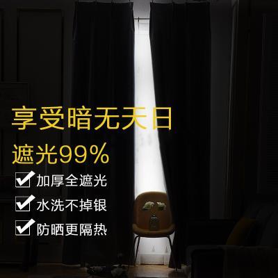 全遮光布窗帘避光遮阳不透光布料出租屋卧室阳台防晒隔热防紫外线