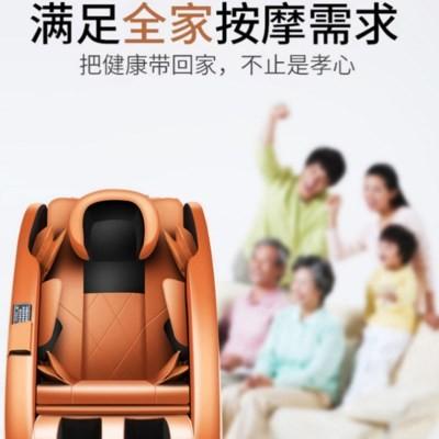 豪华商场办公扫码电动按摩椅沙发腰部揉捏支付零重力老人家用加热