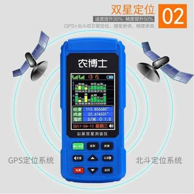 Genuine agricultural doctor acre measuring instrument high-precision handheld gps land area measuring instrument field metering acres measuring instrument king