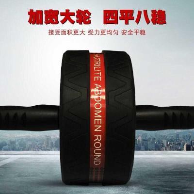 运动户外健身训练其他中小型器材小件器械瑜伽用品大7 单轮健腹