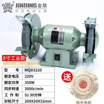 Electric. Grinding machine 10 inch high power household 220v desktop grinder 8 inch 380v protective cover table grinder