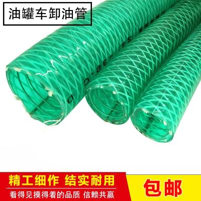 Silica gel composite steel wire spiral oil-resistant steel wire reinforced hose anti-static acid and alkali corrosion-resistant oil discharge pipe anti-freezing