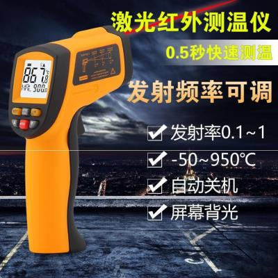 High-end line laser thermometer oil thermometer water temperature detector detector temperature gun grab kitchen industry handheld