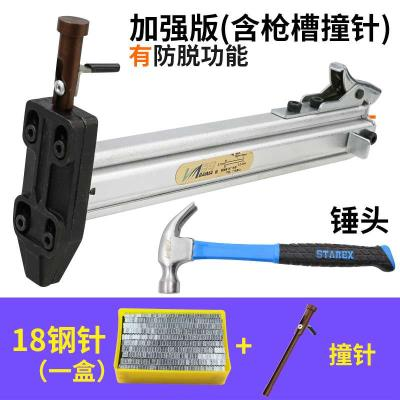 Manual nail nailing grab grab grab concrete nails nail grab a semi-automatic nailer nailing groove artifact free shipping