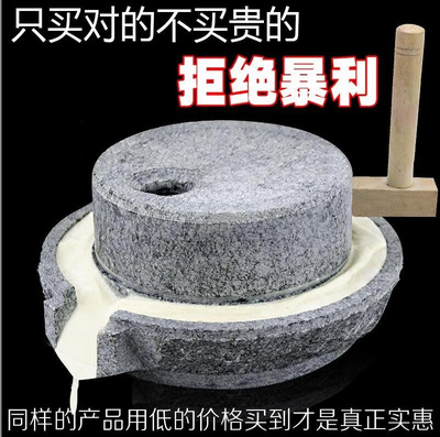 Retro old-fashioned hand-cranked black beans, sesame oil stone home handmade rice mill machine rural hand-carved circular disc