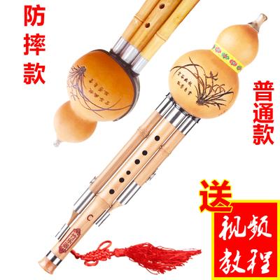 调小学生初学专业大人演奏型胡 B 调降 C 正品金丝楠竹葫芦丝乐器金竹