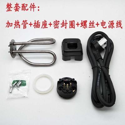 烧水壶配件配大全电壶芯1500w电水壶加热管家用厨房电器配件铜。