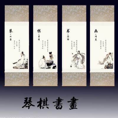 人物屏酒酒店挂花茶诗丝绸卷轴画