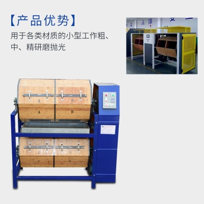 Plant mechanical polishing machine drum dry wooden drum grinder polisher chamfering deburring