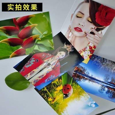 照片相。相打印防水喷墨rc光片纸证件7寸喜纸相胜a4高片纸片纸6寸 mini 2