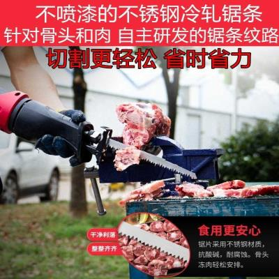 Yu household bone sawing machine bone stainless steel corrosion resistance easy and labor-saving cutting wood cutting stump thickening multi-function