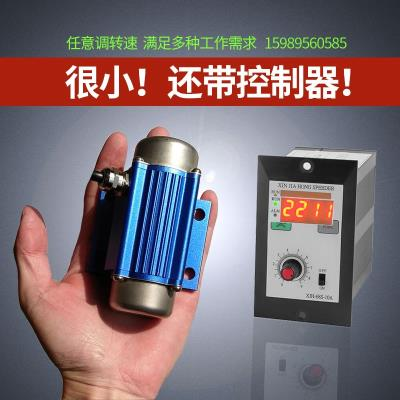 Putian Vibration Motor Brushless DC Micro 12/24V Speed ​​Regulation 7500 RPM Digital Vibration Motor Massage